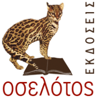 logo_greek_tetragono